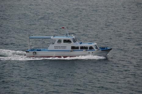巡視船(パトロール船)